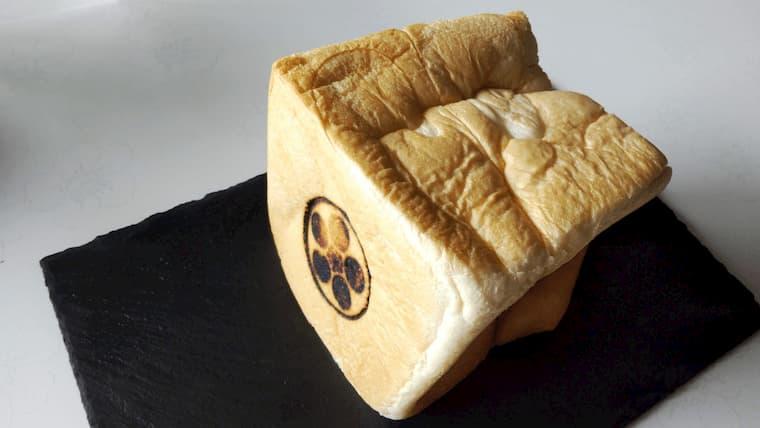 チェットベイク高級食パン