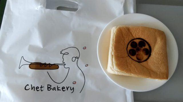 ショップ袋とパンのについた紋章