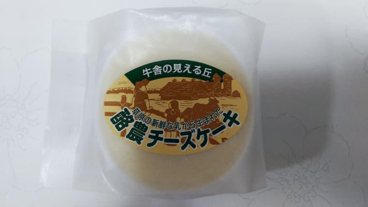 酪農チーズケーキ
