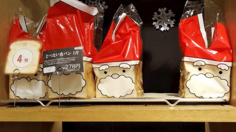 クリスマスパッケージの食パン