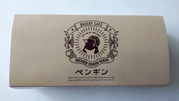 カレーパンの箱