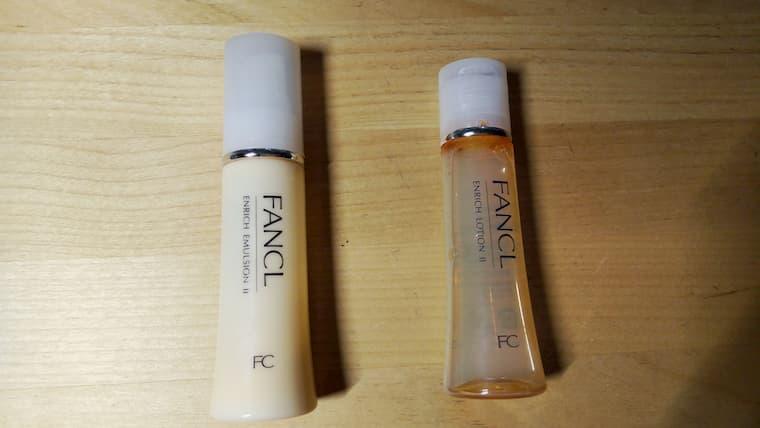 ファンケルエンリッチ化粧液と乳液
