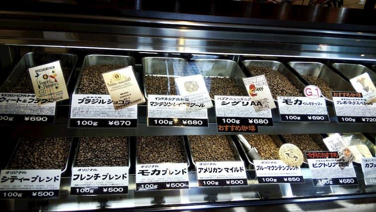 珈琲豆販売コーナー
