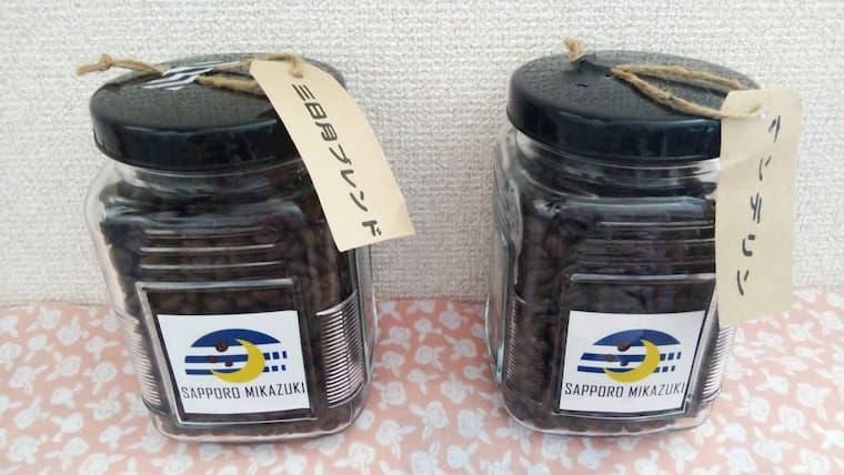 札幌三日月の珈琲ボトル