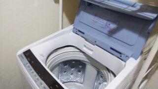 フタを開けた洗濯機
