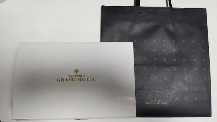 グランドホテルのケーキ箱と紙袋