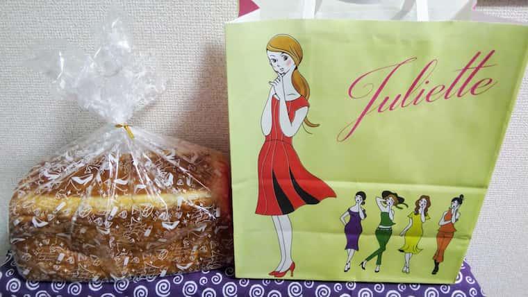 食パン2斤と紙袋