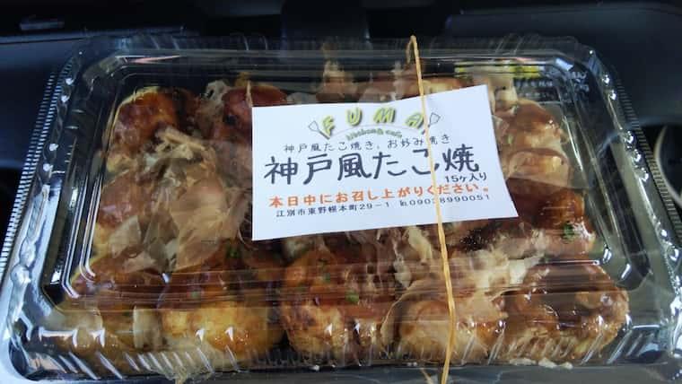 神戸風たこ焼きのパッケージ
